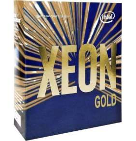 Intel® Xeon™ processor (16-core) 5218, 2.30Ghz, 22M, FC-LGA3647