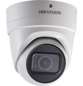 Hikvision DS-2CD2H83G0-IZS(2.8-12MM)  EXIR Turret Dome 2.8~12mm Motorized Vari-Focal Lens