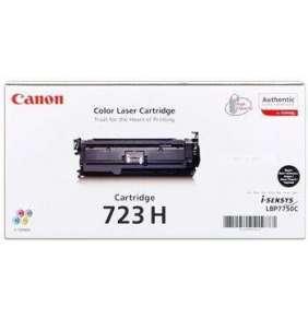 Canon 723H Black Toner 10k pages  (2645B002)