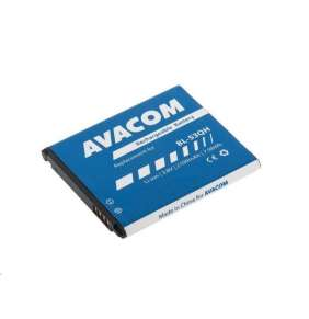 Náhradní baterie AVACOMBaterie do mobilu LG Optimus L9 II Li-Ion 3,8V 2100mAh, (náhrada BL-53QH)