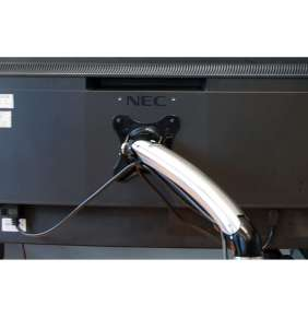 "NEC Držák monitoru - čtyři ramena až 34"" DM01QG"