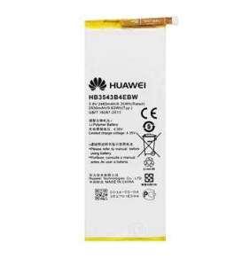 Huawei HB3543B4EBW Baterie 2460mAh Li-Pol (Bulk)