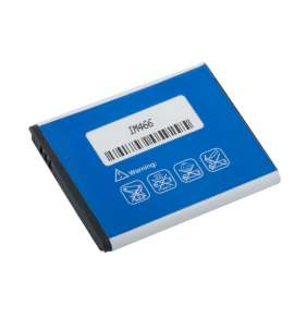 Baterie AVACOM GSSA-G810-S1200A do mobilu Samsung G810, i8510 Li-Ion 3,7V 1200mAh