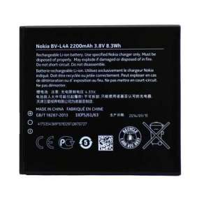 Nokia baterie BV-L4A 2200mAh Li-Ion (Bulk)
