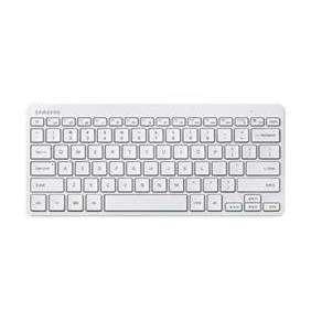 Samsung univerzálna Bluetooth klávesnica, biela
