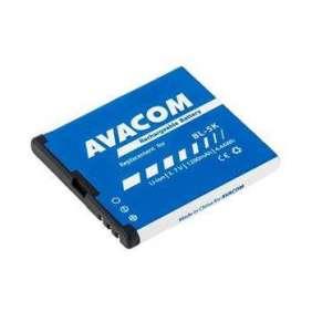 AVACOM baterie do mobilu pro Nokia C7-00 Li-Ion 3,7V 1200mAh  (náhrada BL-5K)