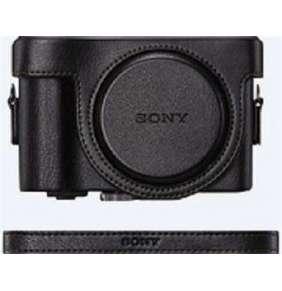 SONY Pouzdro LCS-HNB pro HX50/60