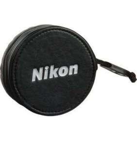 Nikon KRYTKA PRO AF 14/2.8D