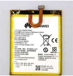 Huawei HB526379EBC Baterie 4000mAh Li-Pol (Bulk)