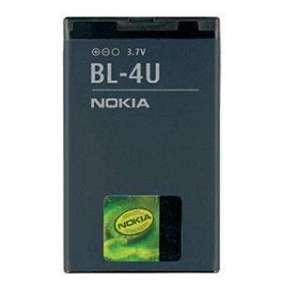 Nokia baterie BL-4U Li-Ion 1000 mAh - bulk
