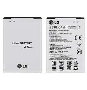 LG Baterie BL-54SH pro 2460mAh Li-Ion Bulk