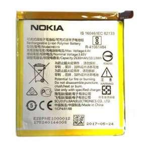 Nokia Baterie HE319 2630mAh Li-Ion (Bulk)