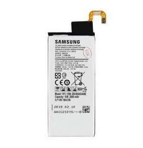 Samsung baterie EB-BG930ABE 3000mAh Service Pack