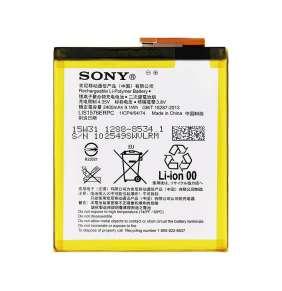Sony 1288-8534 Baterie 2400mAh Li-Pol (Bulk)