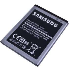 Batéria EB454357VU 1200mAh - GH43-03557A