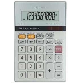 SHARP kalkulačka - EL-331ERB - stříbrná