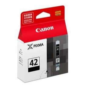 Canon inkoustová náplň CLI-42/ GY/ Šedá