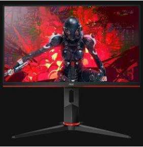 "AOC LCD herní 24G2U 23,8"" IPS/1920x1080@144Hz/1ms/80mil:1/2xHDMI/DP/4xUSB/pivot/repro/bezrámečkový design"