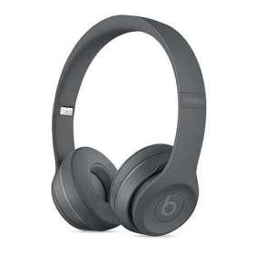 Beats Solo3 Wireless On-Ear Headphones - Neighbourhood Collection - Asphalt Gray slúchadlá