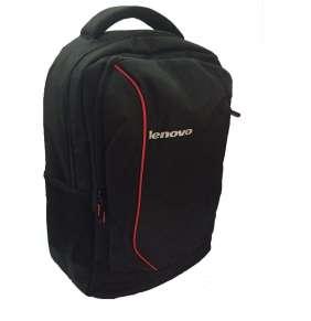 """Lenovo 15.6"""" Backpack B3055"""