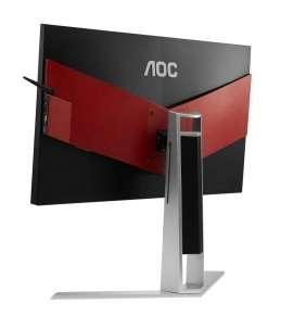 """AOC LCD AGON herní AG251FG 24,5"""" G-Sync TN/1920x1080@240Hz/1ms/50m:1/2xHDMI/4xUSB/DP/Repro/VESA"""