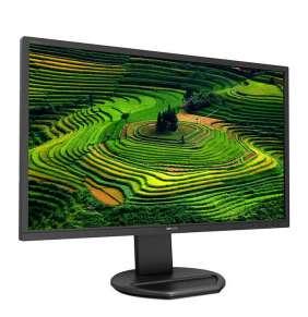 """Philips 221B8LHEB/00 21,5"""" LED 1920x1080 50 000 000:1 1ms 250cd HDMI repro pivot cierny"""