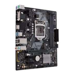ASUS MB Sc LGA1151 PRIME H310M-E R2.0/CSM (SW + PUR RMA), Intel H310, 2xDDR4, VGA, mATX