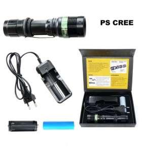 Svítilna PS CREE LED 3W nabíjecí