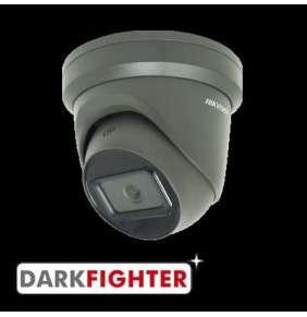 Hikvision DS-2CD2385G1-I(BLACK)(2.8MM) 8MP EXIR Turret Dome Fixed Lens