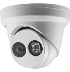 Hikvision DS-2CD2343G0-IU(2.8MM) 4MP Outdoor Turret Fixed Lens