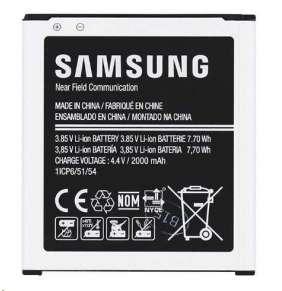 Samsung Baterie EB-BG360BBE Li-Ion 2000mAh (Service Pack)