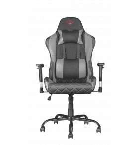 TRUST herní křeslo GXT 707R Resto Gaming Chair - grey
