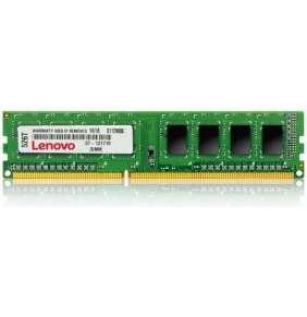 LENOVO pamäť RDIMM 8GB DDR4 2400MHz ECC