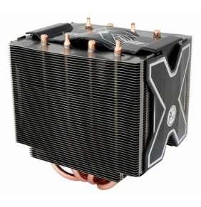 Arctic chladič CPU Freezer Xtreme Rev. 2