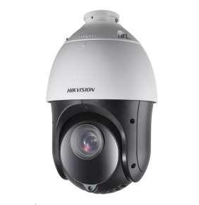 HIKVISION IP kamera 4Mpix, H.264, 25 sn/s, zoom 25x, PoE+ or 12V/2A, audio, IR 100m, 3DNR, MicroSDXC, WDR 120dB, IP66