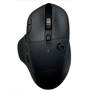 Logitech Wireless Gaming Mouse G604 Lightspeed