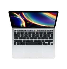 """MacBook Pro 13"""" TB i5 2.0GHz 4-core 16GB 512GB Silver SK"""
