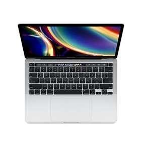 MacBook Pro 13'' i5 1.4GHz/8G/256/TB/SK/Silver