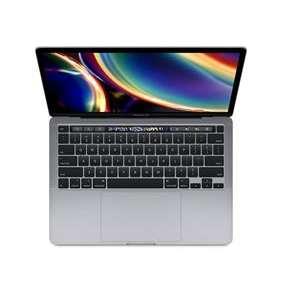 "MacBook Pro 13"" TB i5 2.0GHz 4-core 16GB 1TB Space Gray SK"