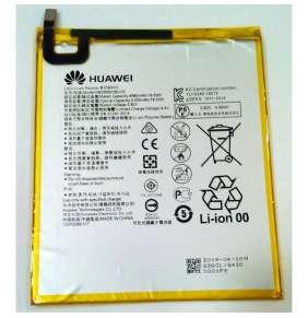 Huawei HB2899C0ECW Baterie 5100mAh Li-Pol (Service Pack)