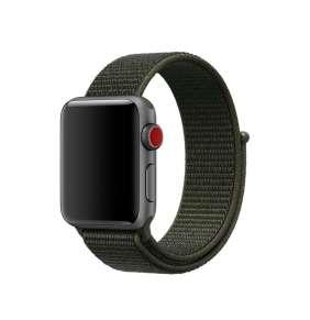 Apple Watch 38mm Cargo Khaki Nike Sport Loop