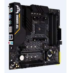 ASUS MB Sc AM4 TUF GAMING B450M-PRO II, AMD B450, 4xDDR4, 1xDP, 1xHDMI, mATX