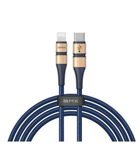 Baseus BMX Double-deck MFi Certified Cable Type-C to Lightning PD 18W 1.8M Gold + Blue