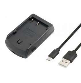 AVACOM AVE101 - USB nabíječka pro Olympus BLM-1, BLM-5