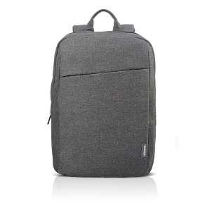"""Lenovo 15.6"""" Backpack B210 šedý"""