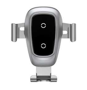 Baseus Metal Wireless Charger Gravity CarMount Silver