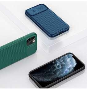 Nillkin CamShield Kryt iPhone 12/12 6.1 Black
