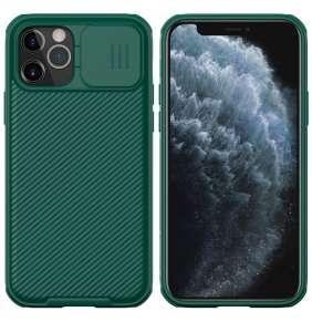 Nillkin CamShield Kryt iPhone 12/12 6.1 Dark Green