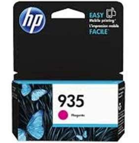 HP inkoustová kazeta 935 purpurová C2P21AE originál