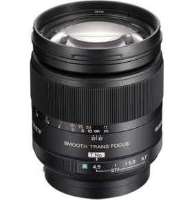 Sony teleobjektiv 135mm SAL-135F28 pro ALPHA